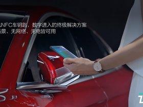 搭载鸿蒙系统的比亚迪汉上市,华为余承东亲自站台打Call