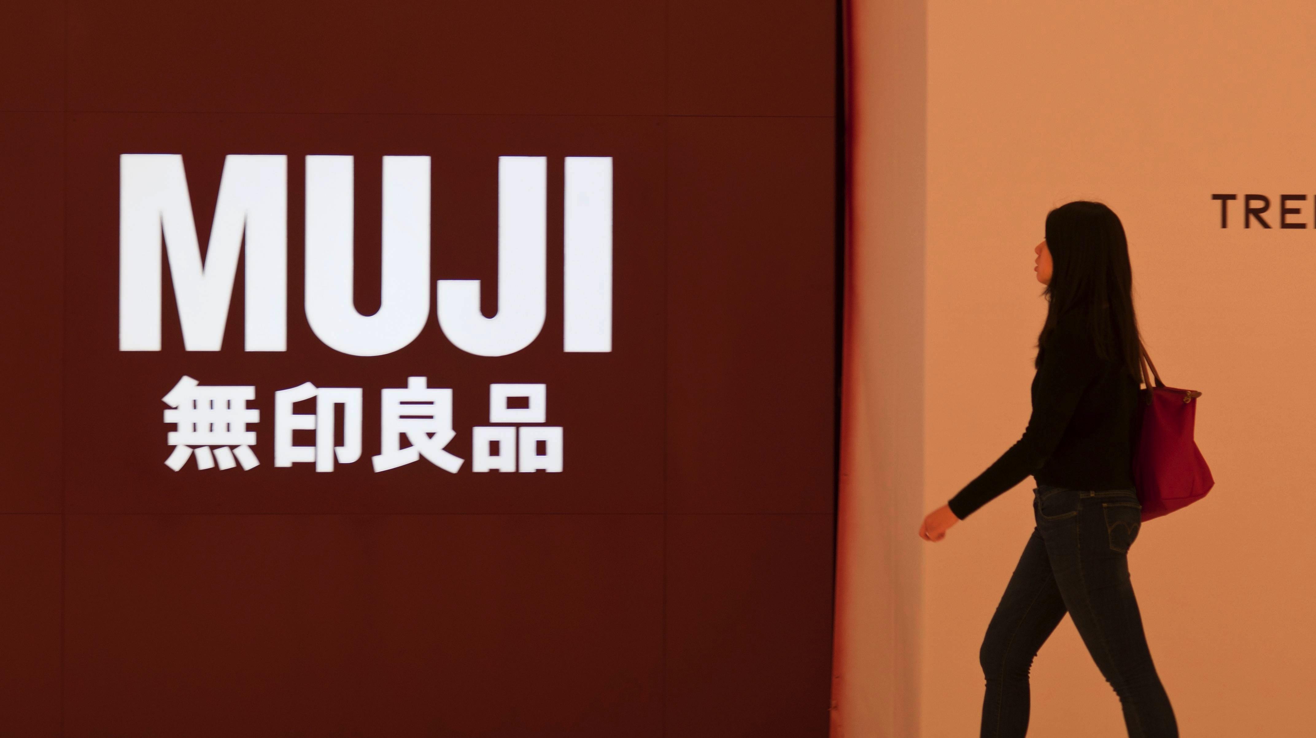 全球零售业现破产潮:无印良品美国子公司申请破产保护,负债67亿日元