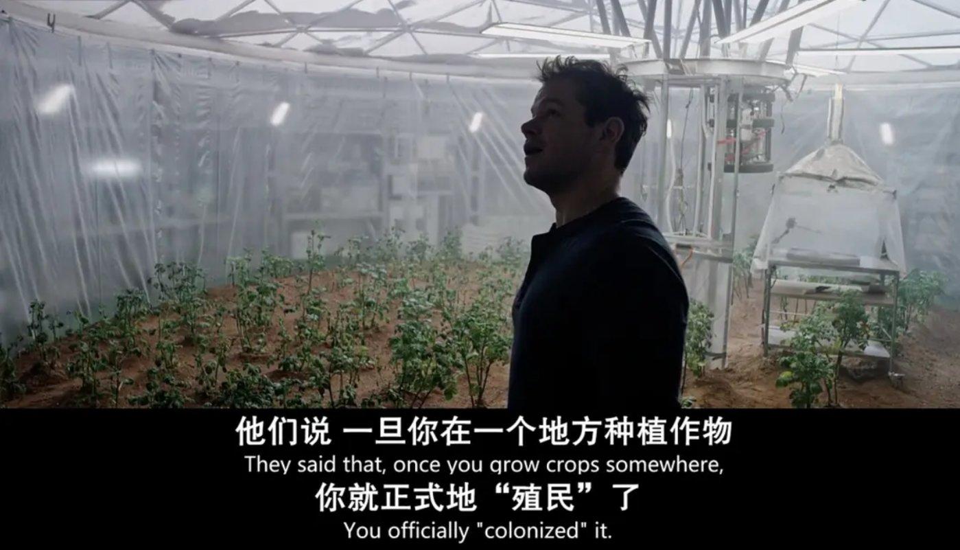 《火星救援》主人公在火星上种植土豆