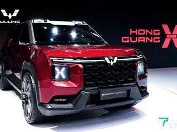 五菱首款概念车「宏光侠」全球首发|2020成都车展