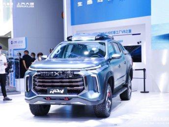 上汽大通MAXUS皮卡概念车全球首发,多款MPV新车正式上市 | 2020成都车展