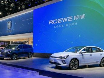 荣威R ER6预售,iMAX8、i6 MAX全球首次亮相 | 2020成都车展