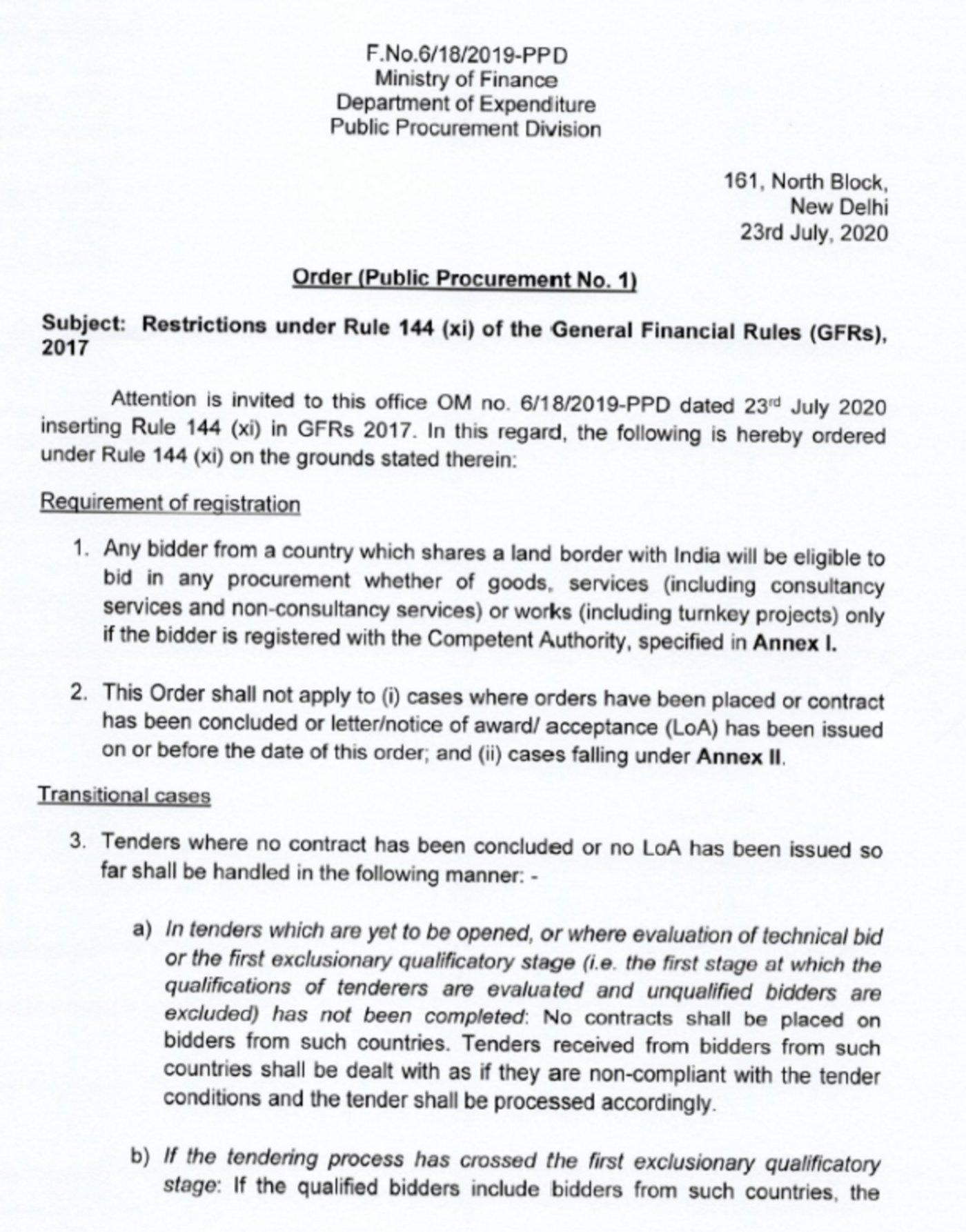 印度财政部文件 /印度财政部网站