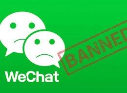 """在印度""""离开""""微信的日子:找VPN,用回邮件"""