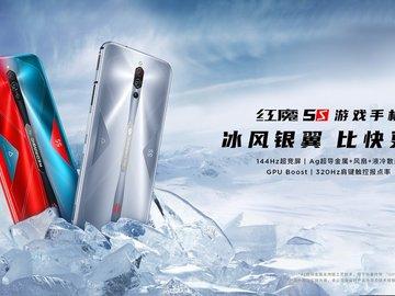 努比亚发布红魔5S游戏手机与WiFi6电竞路由   钛快讯