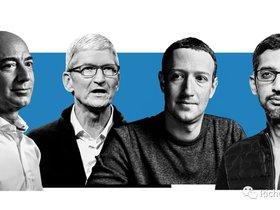 美国会听证四大科技企业:硅谷又一次站在历史的十字路口