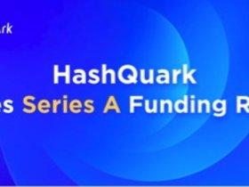 Qiming Venture Partners Becomes a Shareholder of Blockchain Firm HashQuark