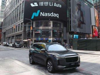 IPO首日市值意外超蔚来,理想汽车上市之后的隐忧