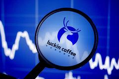 财政部检查发现瑞幸咖啡虚增收入21.19亿元,将给予行政处罚