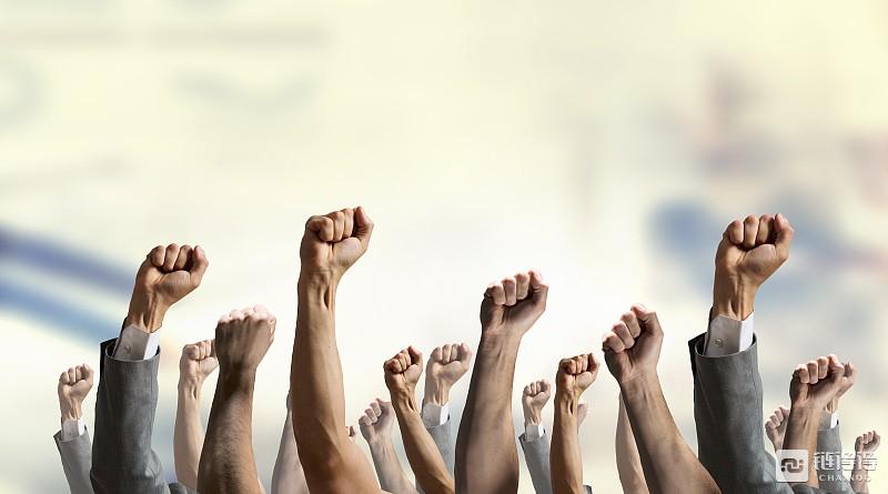 工信部、国家发改委等部门支持中小企业应用区块链等技术|7.24