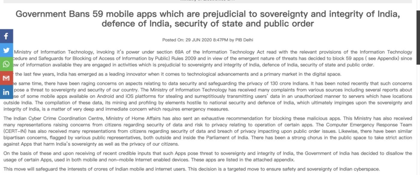 印度禁令下的中国互联网人
