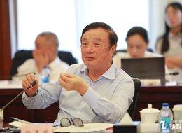 任正非三天访问4所名校:希望在二三十年后,中国能成为一个创新中心