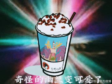 在长沙,为什么再牛的茶饮品牌都会输给茶颜悦色?