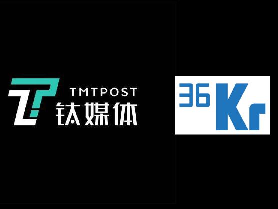 36kr起诉钛媒体败诉,36氪股权众筹涉嫌欺诈相关报道不构成侵权丨钛快讯