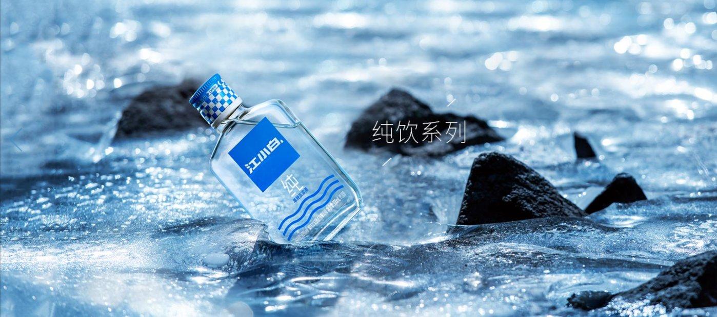 图:来源江小白官网