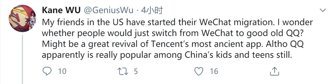 在美华人开始迁移到别的应用中进行联系/Twitter