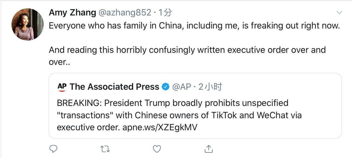杂志编辑Amy Zhang表示,行政禁令让任何在中国有亲友的人都非常紧张/Twitter