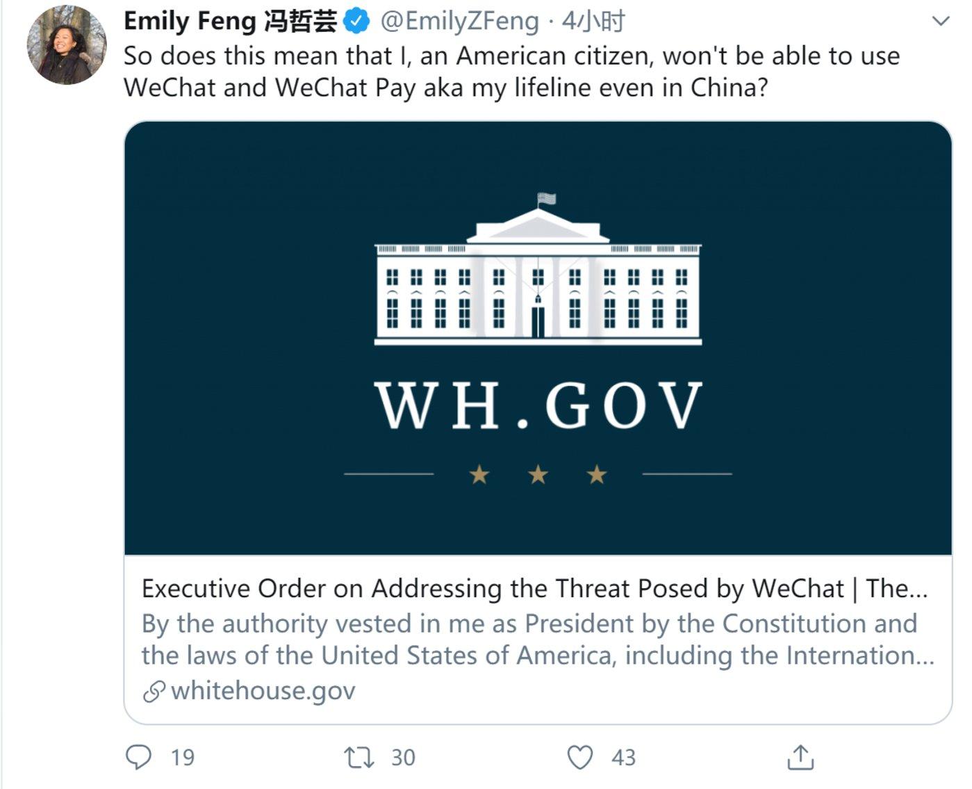 NPR记者冯哲芸质问:是否行政命令意味着,作为美国公民的她,甚至无法在中国境内使用微信和微信支付?/Twitter
