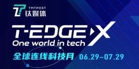 30天全球连线,1.2亿点击量,数千万观众全球同步收看直播 | 钛媒体T-EDGE X 全球连线科技月