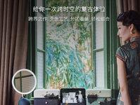 洛斐×国家宝藏国色春光系列|七夕钛空好物精选
