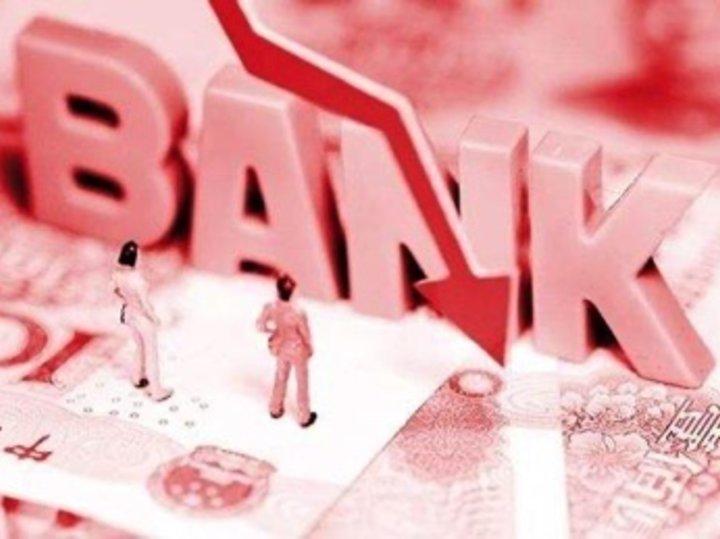 中信降20%,建行降30%,银行迎来降薪潮?
