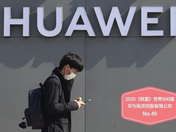 中国133家企业入围世界500强:上榜数量位列第一,但盈利能力与美国差距大