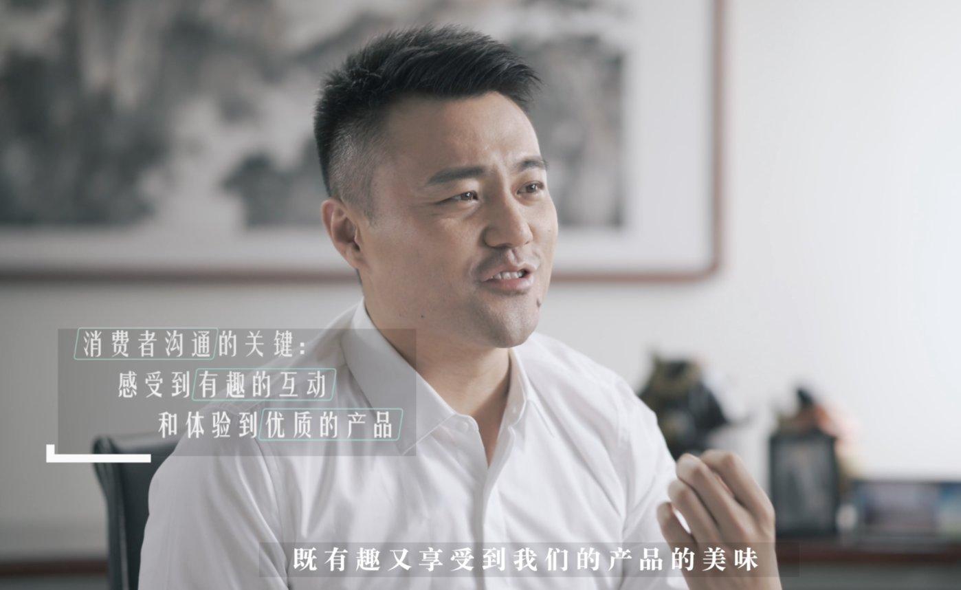 君乐宝低温事业部总经理杨洪滨