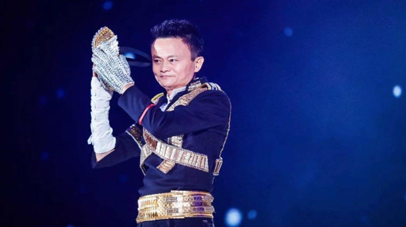 马云退休这一年:阿里依旧能打,但身手变慢了