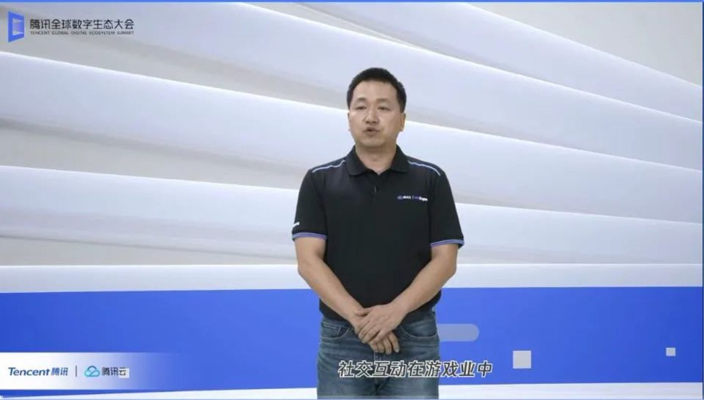 腾讯云副总裁魏伟