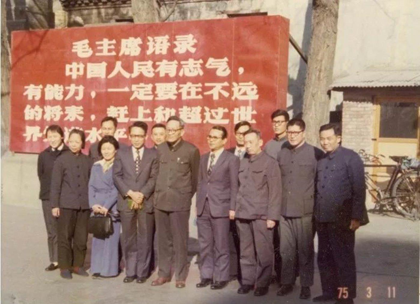 1975年王守武(中)和参观半导体所的美籍华人科学家