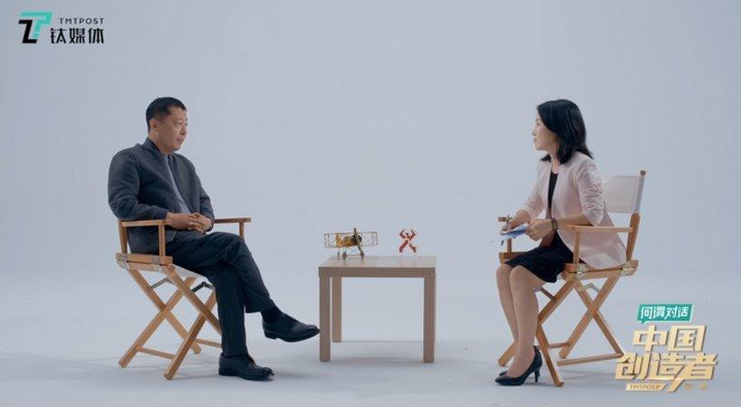 【完整正片】「何谓对话·中国创造者」第一期:赵何娟对话贾樟柯
