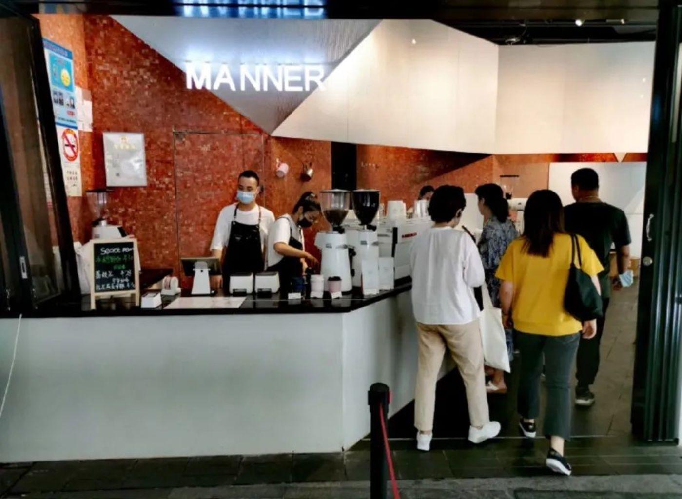 Manner半自动+流水线的操作,图片来自大众点评