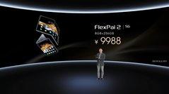 柔宇发布新一代折叠屏手机:FlexPai 2,售价不足万元