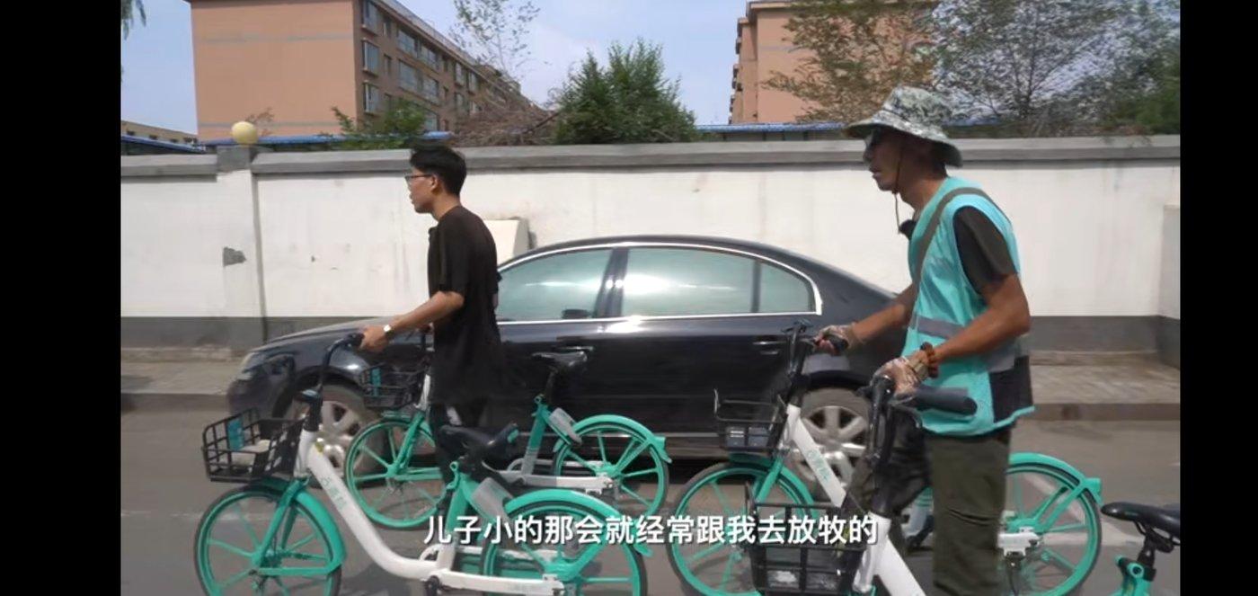 青桔单车运维人员-王智永