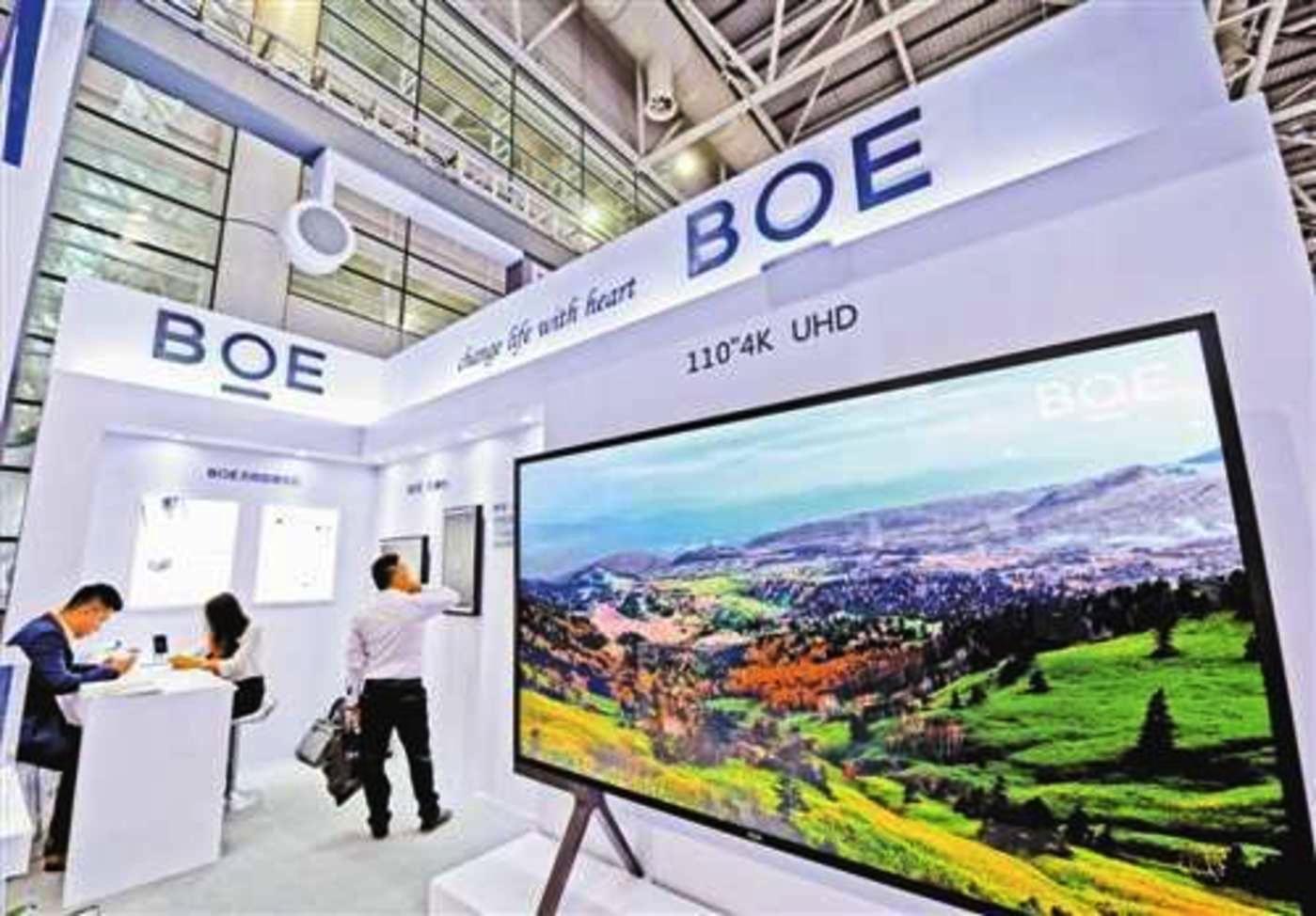 京东方斥资121亿收购中电熊猫,拟促成国内面板业最大收购案