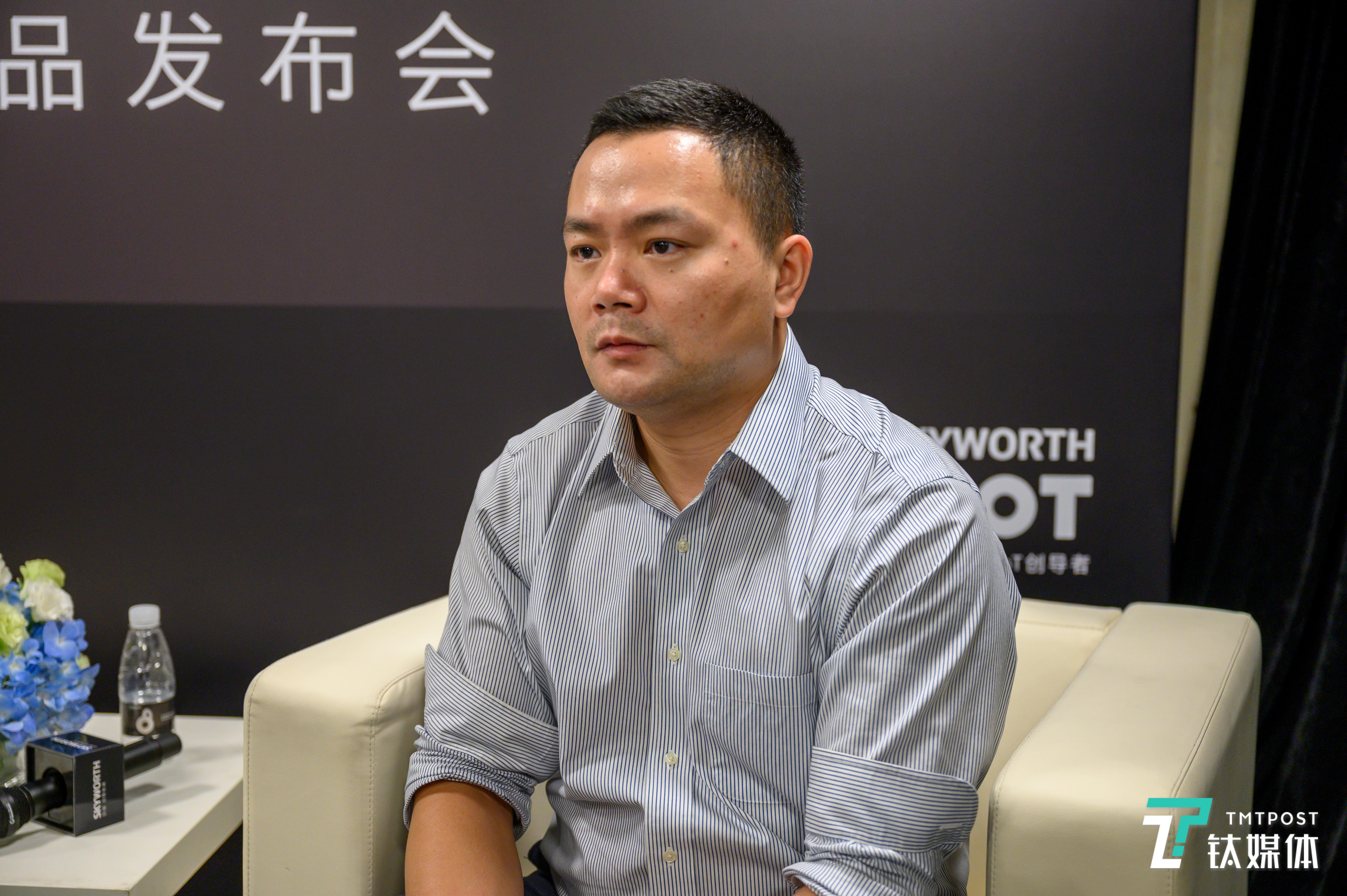 深圳创维RGB电子有限公司首席品牌官唐晓亮