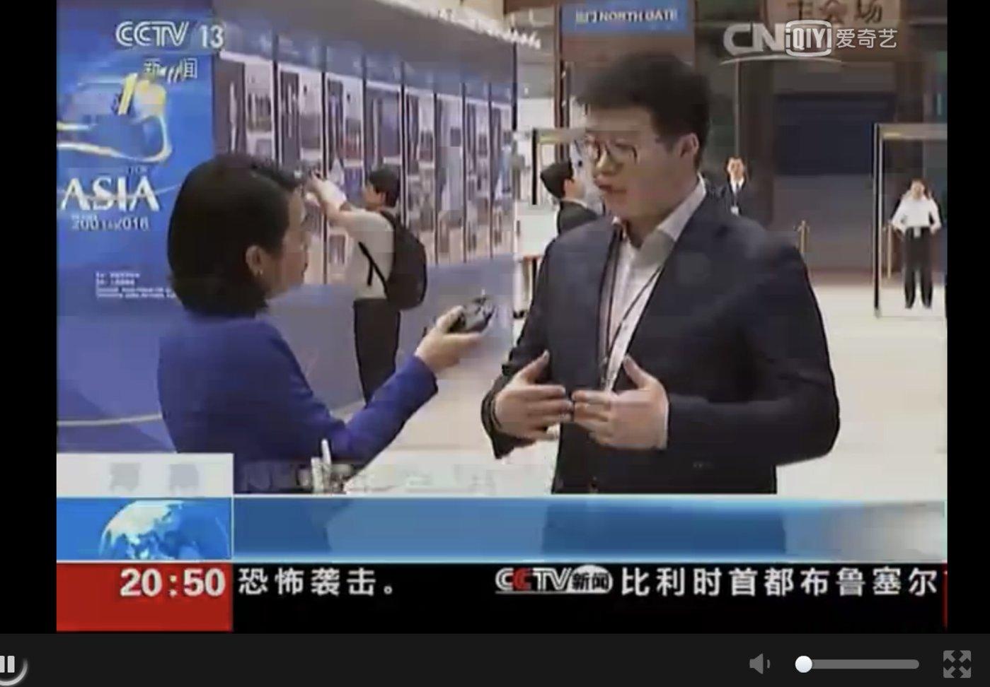 2016年,爱钱进联合创始人杨帆在博鳌论坛受到央视专访