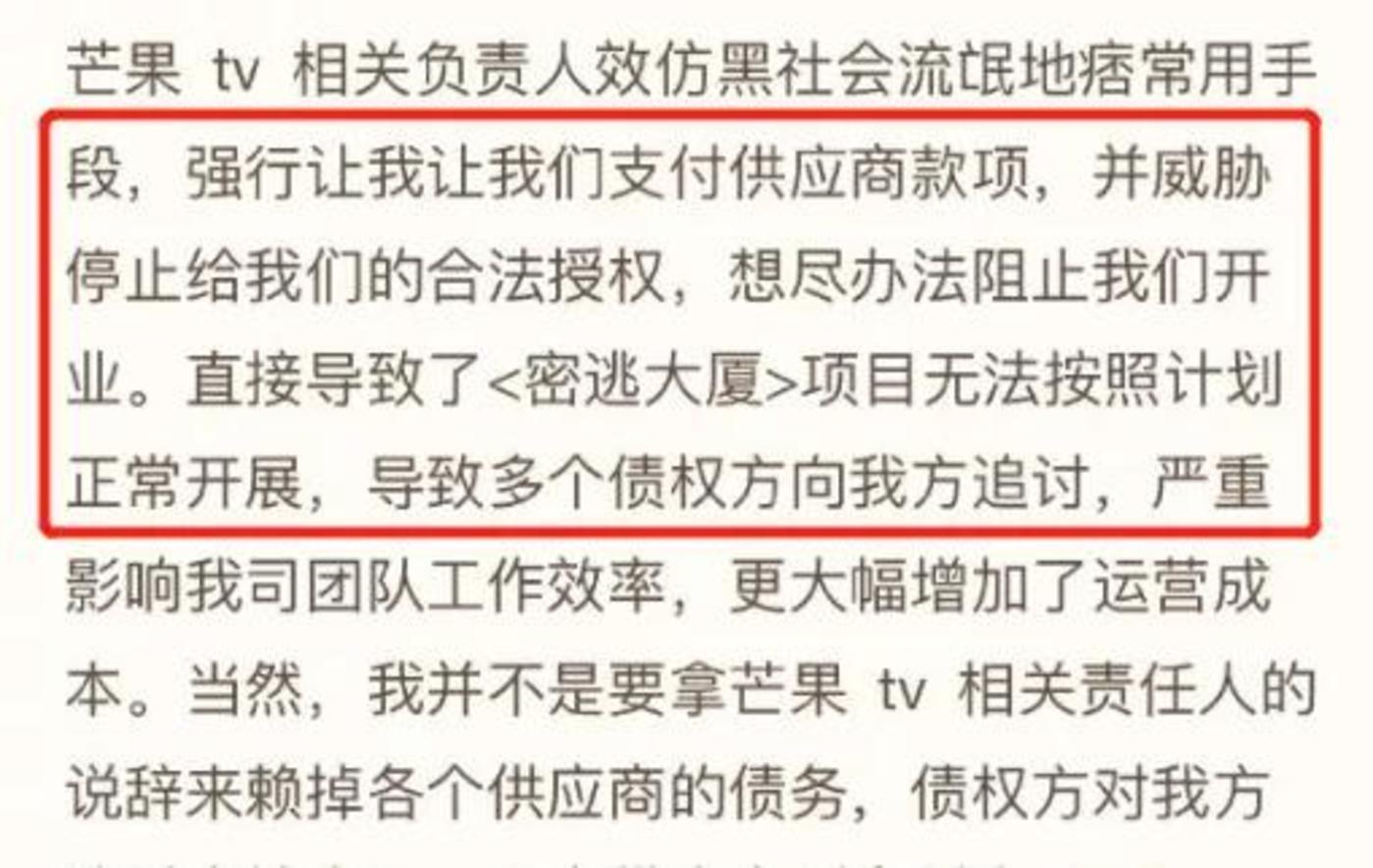 张哲维权微博内容