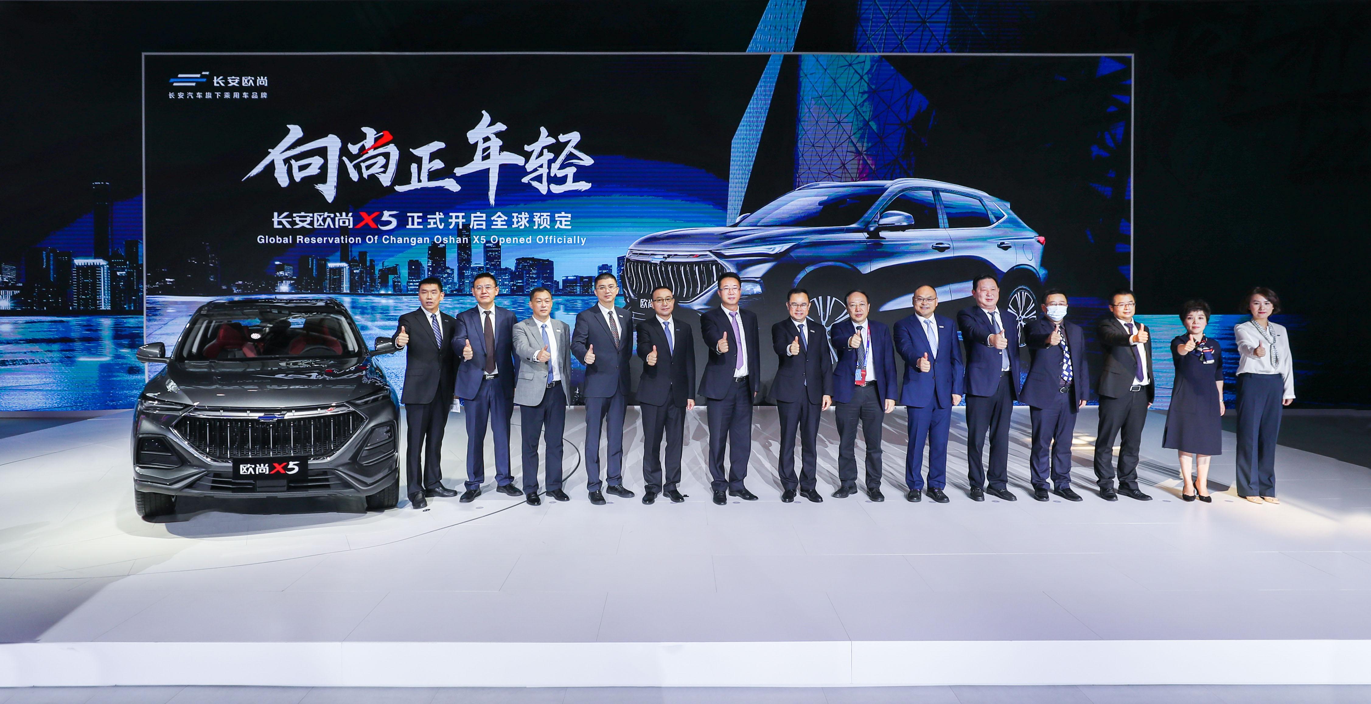 搭载蓝鲸平台技术,长安欧尚X5正式开启预定丨2020北京车展