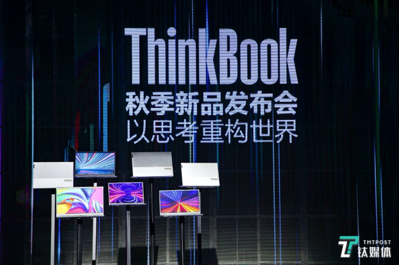 ThinkBook全系新品
