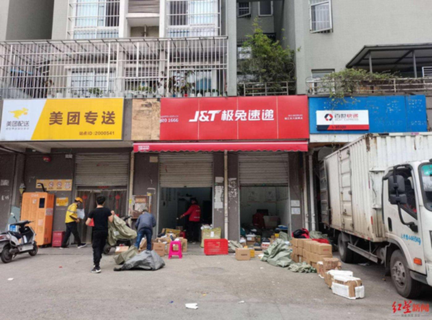 图片来源@红星新闻