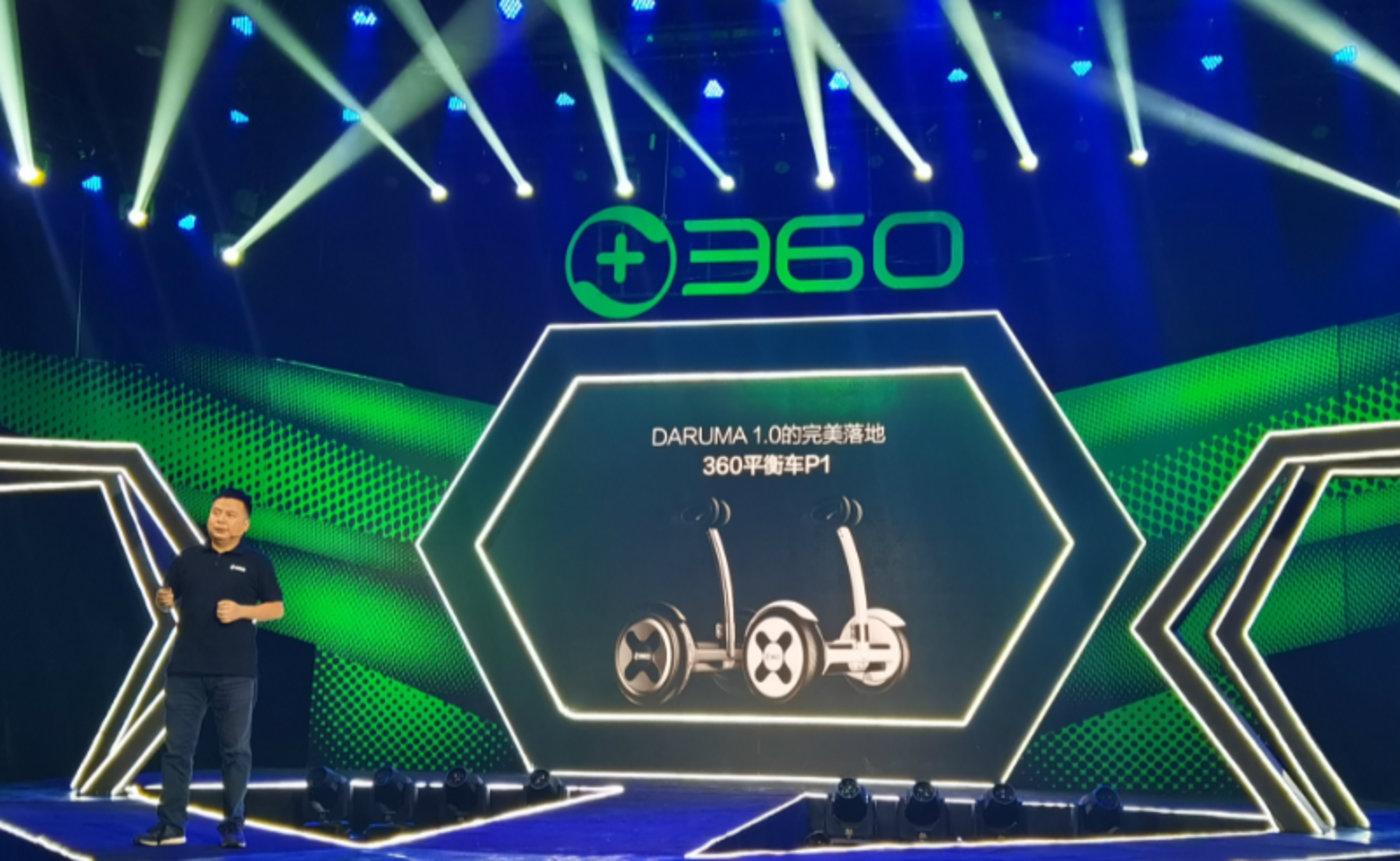 360智慧出行总裁 邓邱伟