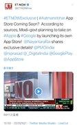 印度拟推出国产应用商店,替代苹果和谷歌
