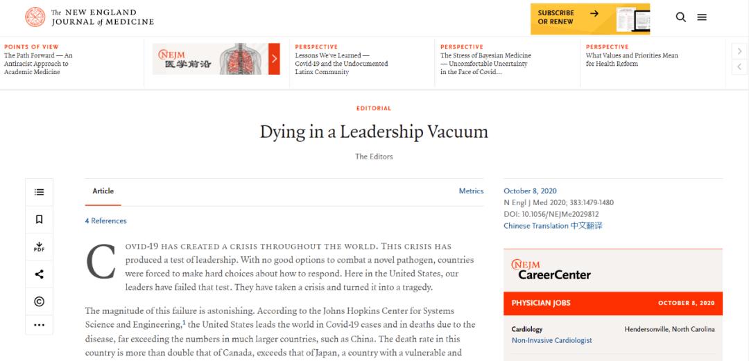 国际医学顶级期刊批评特朗普政府:将新冠危机变成了悲剧