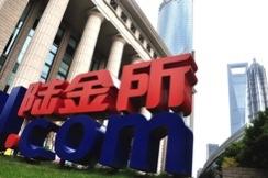 背靠平安的陆金所赴美IPO:上半年净利润73亿,P2P存量资产占比12.8%