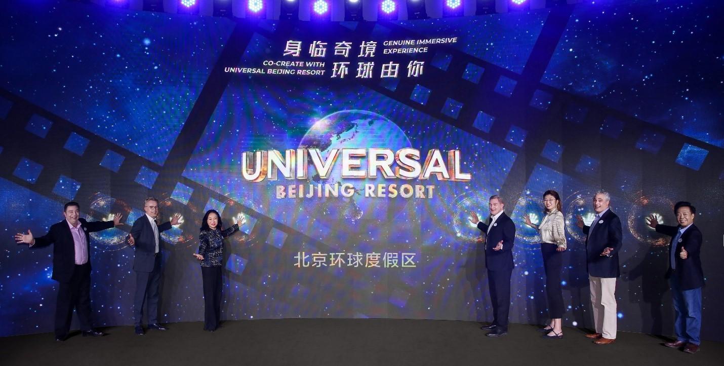 2021年要开园的北京环球度假区,如何讲好跨文化故事?