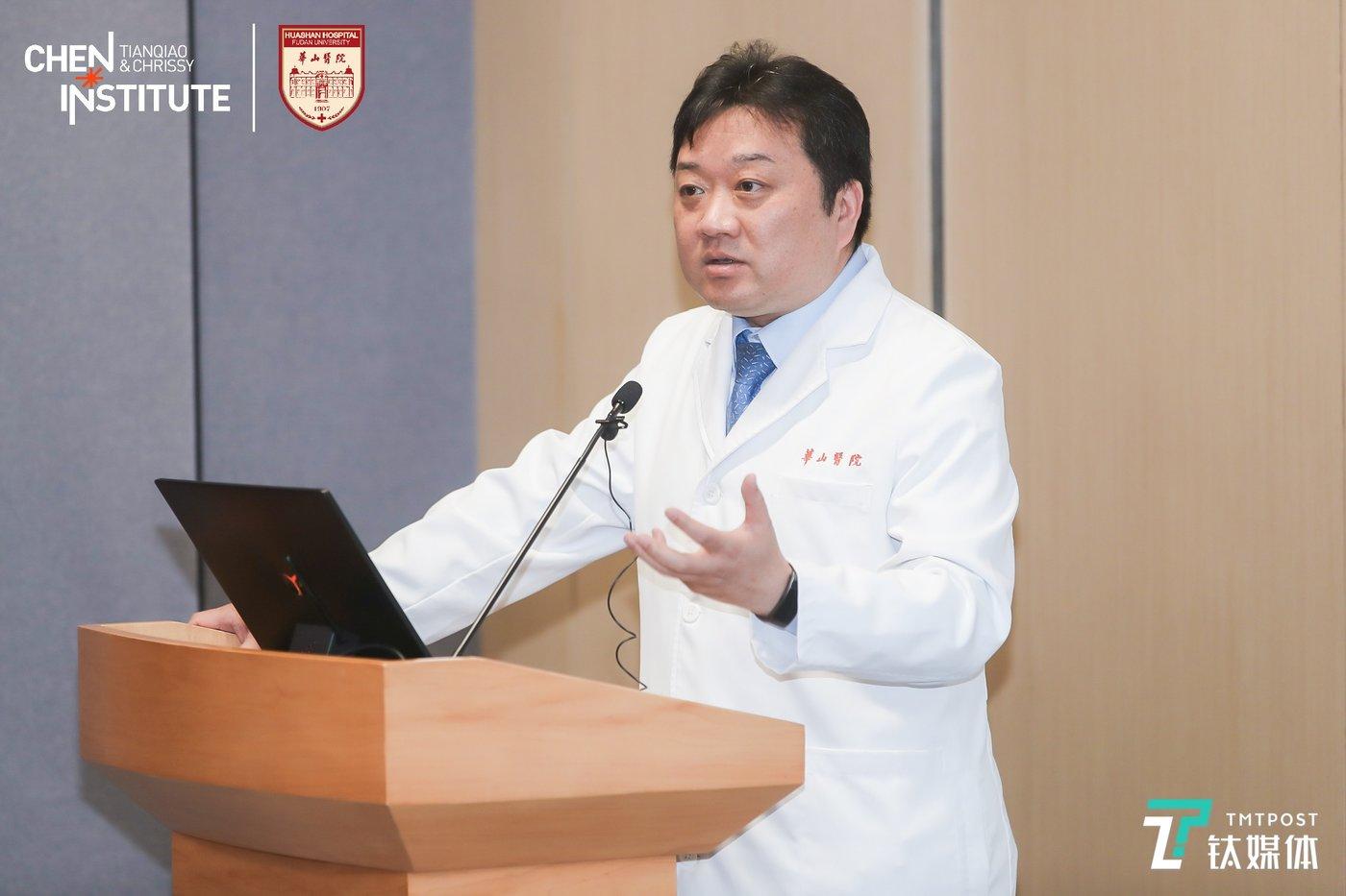 华山医院院长、TCCI转化中心主任毛颖教授