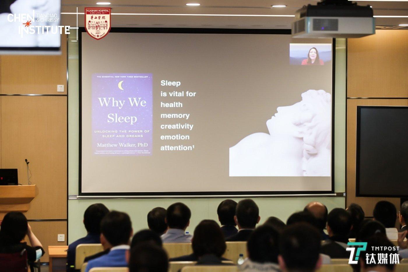 Pattie Maes教授视频展示并叙述梦境控制方面的研究成果