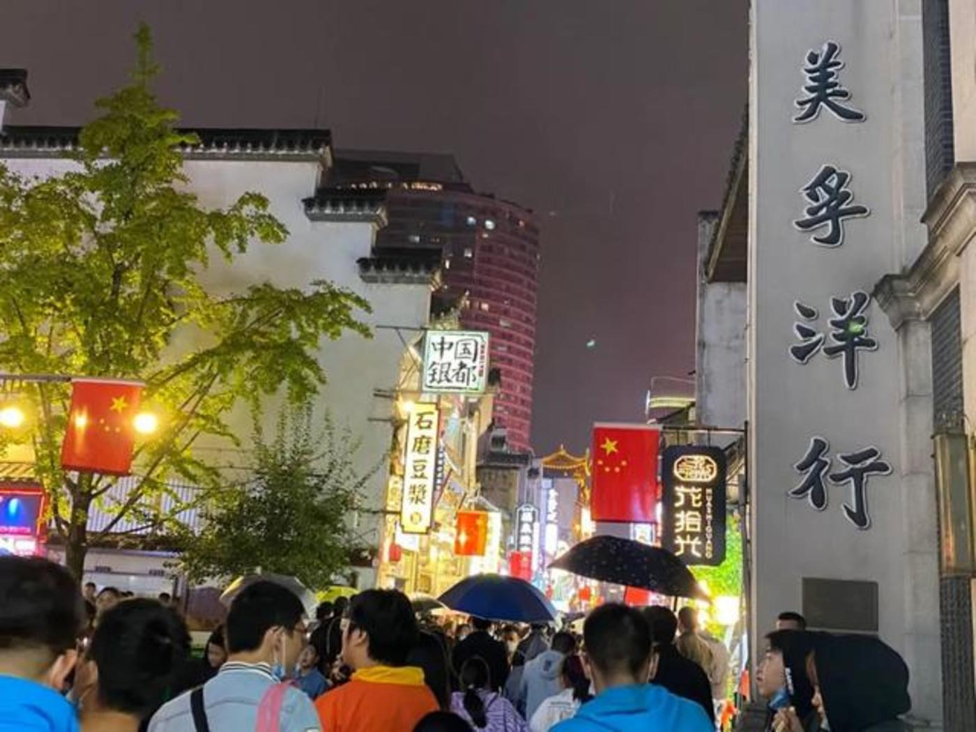 太平街夜景。摄影:Alex