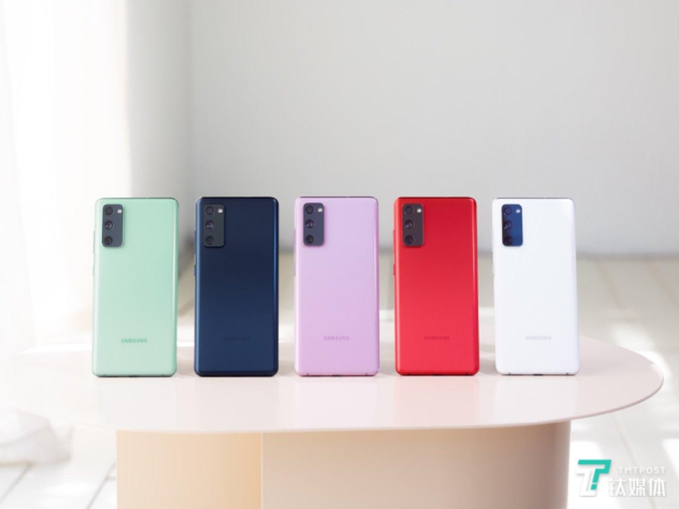 Galaxy S20 FE 5G时尚配色